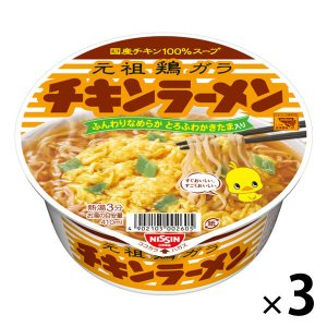 日清食品 日清チキンラーメンどんぶり 21332 1セット(3食)|y-lohaco