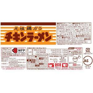 日清食品 日清チキンラーメンどんぶり 21332 1セット(3食)|y-lohaco|04