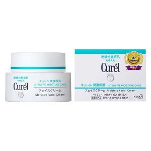 Curel(キュレル) 潤浸保湿フェイスクリーム 40g 花王 敏感肌の画像