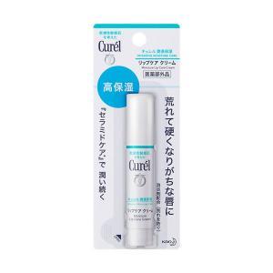Curel(キュレル) リップケアクリーム 4.2g 花王 敏感肌 リップ