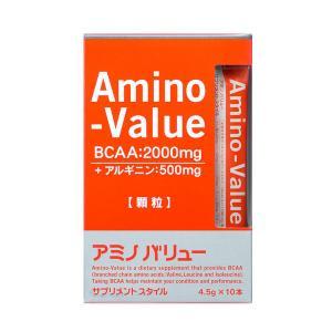 アミノバリュー サプリメントスタイル 1箱(4.5g×10袋) 大塚製薬 サプリメント|y-lohaco