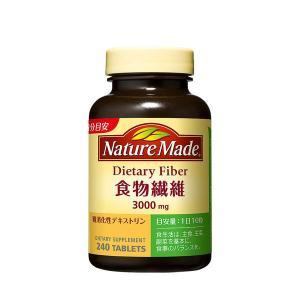 ネイチャーメイド 食物繊維 240粒・26日分 大塚製薬 食物繊維サプリメント