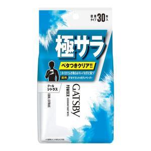 GATSBY(ギャツビー) アイスデオドラント ボディペーパー(徳用) クールシトラス30枚入 マンダム|y-lohaco