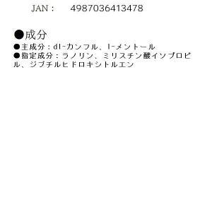 メンターム 薬用スティックレギュラー 5g 2個入 188876 近江兄弟社 y-lohaco 03