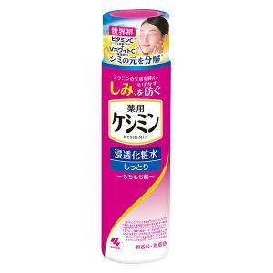 ケシミン浸透化粧水 しっとりもちもち 160ml 小林製薬