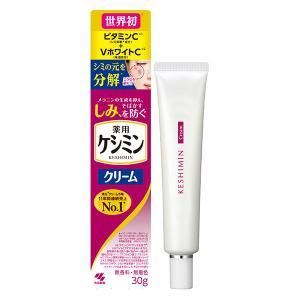 ケシミンクリーム 30g 小林製薬