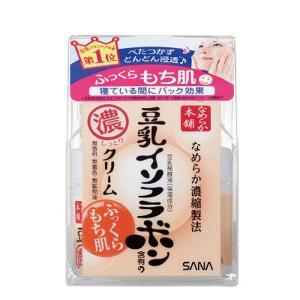サナ なめらか本舗 クリーム NA 無香料・無着色 50g 常盤薬品工業