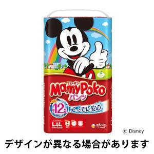 マミーポコ おむつ パンツ L(9〜14kg) 1パック(44枚入) ユニ・チャーム