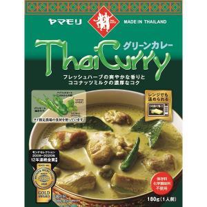 ヤマモリ タイカレーグリーン 180g 1食|LOHACO PayPayモール店