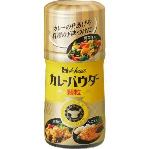ハウス食品 カレーパウダー 顆粒  45g 1個