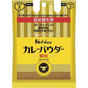 ハウス食品 カレーパウダー 顆粒袋入り  30g