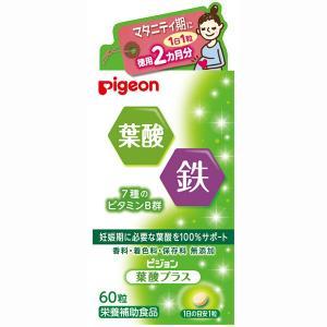 ピジョン 葉酸プラス 1個(60粒) サプリメント