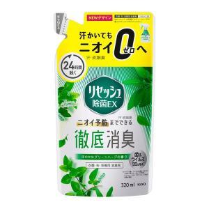 リセッシュ除菌EX グリーンハーブの香り 詰め替え 320ml 花王|y-lohaco