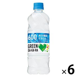 サントリー GREEN DA・KA・RA(グリーン ダカラ)(冷凍兼用ボトル)600ml 1セット(...