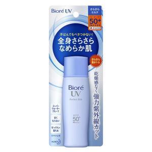 Biore(ビオレ) さらさらUV パーフェクトミルク SPF50+/PA+++ 微香性 40ml ...