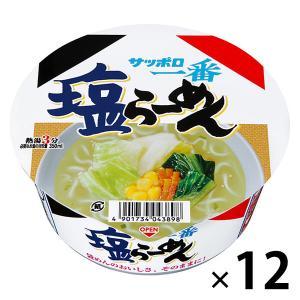 サンヨー食品 サッポロ一番 塩らーめんどんぶり 1箱(12食入)|y-lohaco