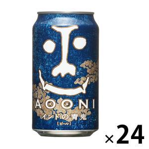 インドの青鬼 350ml×24缶 ビール