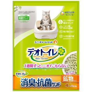 デオトイレ 1週間消臭・抗菌サンド 4L(約2ヶ月分)ユニ・チャーム|LOHACO PayPayモール店