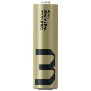 アスクル ハイパワーアルカリ乾電池PRO 単3形 LR6PRMI(4S)ASK 1箱(40本:4本入...
