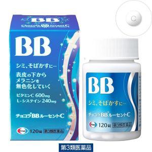 チョコラBBルーセントC 120錠 エーザイ 第3類医薬品