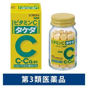 ビタミンC「タケダ」 100錠 しみ そばかす 日やけ・かぶれによる色素沈着の緩和 アスコルビン酸カ...