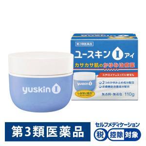ユースキンI 110g ユースキン製薬 第3類医薬品