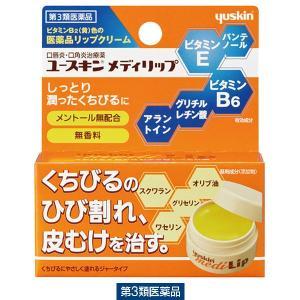 第3類医薬品ユースキン メディリップ 8.5g ユースキン製薬