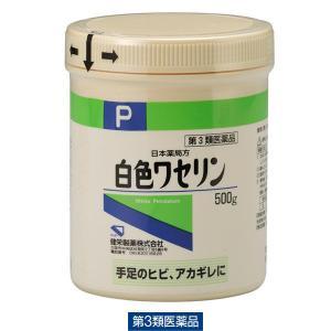 日本薬局方 白色ワセリン 500g 健栄製薬 手足のヒビ アカギレ 皮ふのあれ その他皮ふの保護 第...