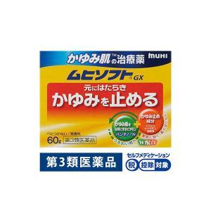 ムヒソフトGX 60g 池田模範堂 かゆみ止め 乾燥肌 第3類医薬品