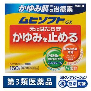 ムヒソフトGX 150g 池田模範堂 かゆみ止め 乾燥肌 第3類医薬品