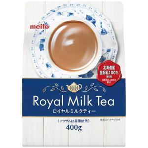 ロイヤルミルクティー 1袋(400g) 名糖産業