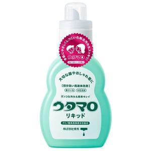 ウタマロリキッド 400ml   衣料用洗剤