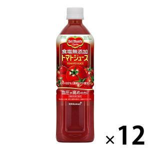 キッコーマン デルモンテ 食塩無添加トマトジュース 900g 1箱(12本入)|y-lohaco