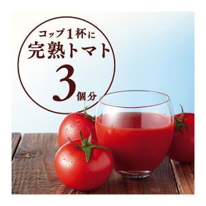 キッコーマン デルモンテ 食塩無添加トマトジュース 900g 1箱(12本入)|y-lohaco|04