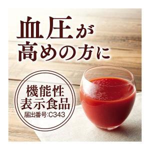 キッコーマン デルモンテ 食塩無添加トマトジュース 900g 1箱(12本入)|y-lohaco|05