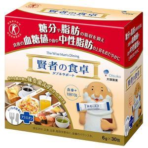 トクホ・特保賢者の食卓ダブルサポート 1箱(6g×30包入) 大塚製薬 特定保健用食品|y-lohaco