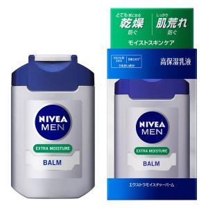 ニベアメン 高保湿乳液 エクストラモイスチャー バーム 肌荒れ 乾燥 100g