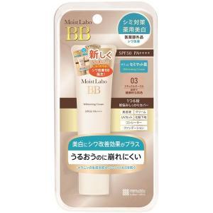モイストラボ 薬用美白BBクリーム 03(ナチュラルオークル) 33g SPF50・PA++++ 明色化粧品 LOHACO PayPayモール店