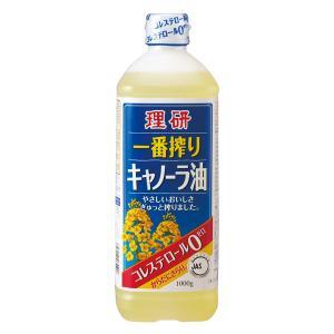 理研 一番搾りキャノーラ油 1000g|LOHACO PayPayモール店