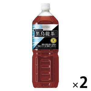 トクホ・特保 サントリー 黒烏龍茶 1.4L 1セット(2本)