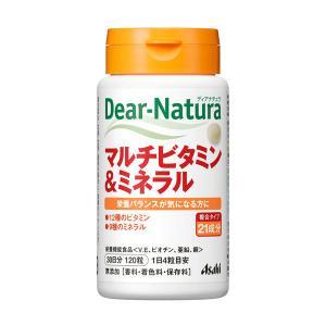 ディアナチュラ(Dear-Natura) マル...の関連商品7