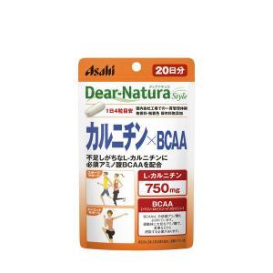 ディアナチュラ(Dear-Natura)スタイル カルニチン 20日分(80粒入) アサヒグループ食品 サプリメント
