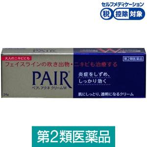 第2類医薬品 ペアアクネクリームW 24g ライオン★控除★