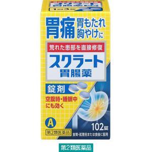第2類医薬品 スクラート胃腸薬(錠剤) 102錠 ライオン