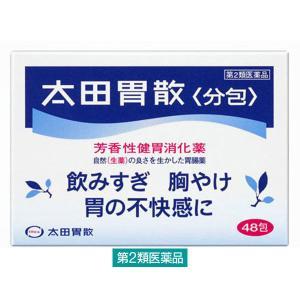 太田胃散〈分包〉 48包 太田胃散 第2類医薬品