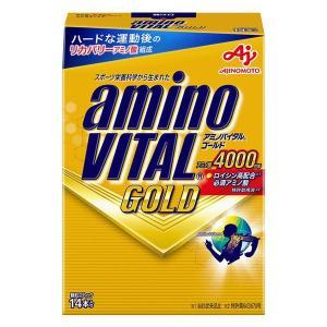 アミノバイタル ゴールド 1箱(4.5g×14本) 味の素 アミノ酸 サプリメント