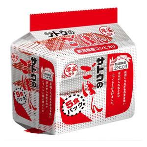 サトウのごはん 新潟コシヒカリ 5食パック(200g×5) 7227105 サトウ食品