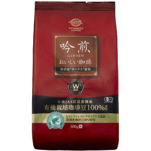 コーヒー粉 MMC 吟煎 美味しい珈琲 1袋(300g)