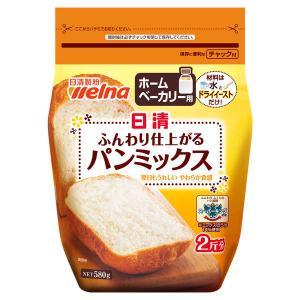 日清フーズ ホームベーカリー用 ふんわりパンミックス 580g 1袋