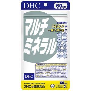 DHC マルチミネラル 60日分 鉄分・亜鉛・カルシウム・マグネシウム ディーエイチシー サプリメン...